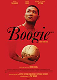 Watch trailer for boogie